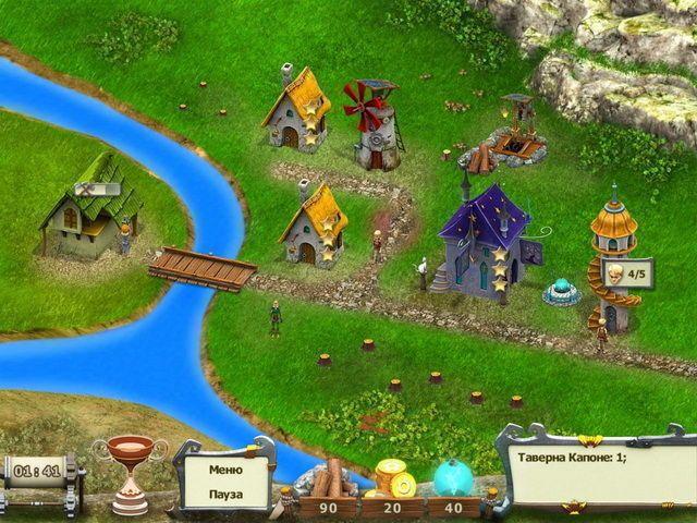 Скрин 4 из игры Эпоха приключений. Средневековый киногерой