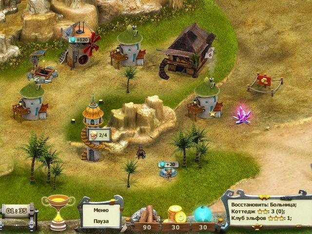 Скрин 5 из игры Эпоха приключений. Средневековый киногерой