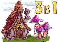 Офисная мини игра - Янки при дворе короля Артура. 3 в 1
