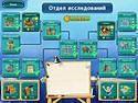 Скриншот №2 для игры 'Магнат курортов'